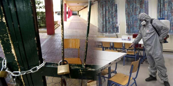 Κορονοϊός στα σχολεία: Κλειστά 115 σχολεία ή και τμήματα