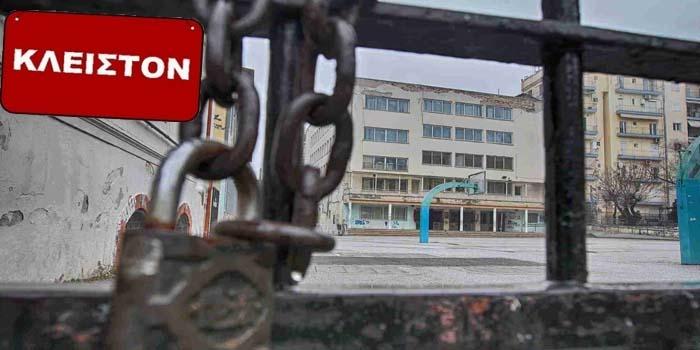 Κορονοϊός: Αναστέλλεται η λειτουργία όλων των σχολείων στην Πέλλα