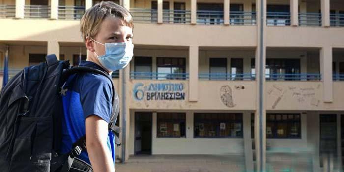 Θετικός στον κορονοϊό μαθητής στο 6ο Δημοτικό Σχολείο Βριλησσίων