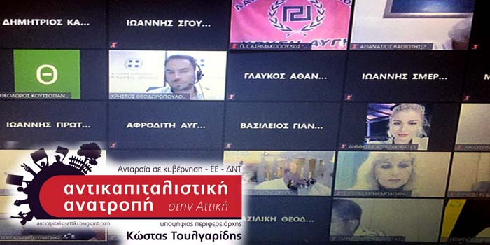 Περιφέρεια Αττικής – Αντικαπιταλιστική Ανατροπή: Για την ανεξαρτητοποίηση του Παναγιώτη Ασημακόπουλου