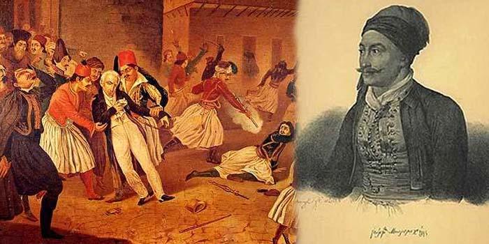 Καλημέρα με πρόσωπα και γεγονότα της Μεσσηνίας - Σαν σήμερα……9 Οκτωβρίου 1831 εκτελείται ο Γεώργιος Μαυρομιχάλης
