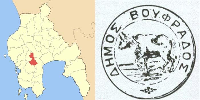 Καλημέρα με πρόσωπα και γεγονότα της Μεσσηνίας -Σαν σήμερα……8 Οκτωβρίου 1905 - Αποτύπωση της εκπαίδευσης στη Βουφράδα