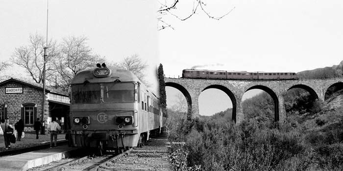 Καλημέρα με πρόσωπα και γεγονότα της Μεσσηνίας - Σαν σήμερα……24 Οκτωβρίου 1943. Ανατινάζουν σιδηροδρομική γέφυρα στο Διαβολίτσι