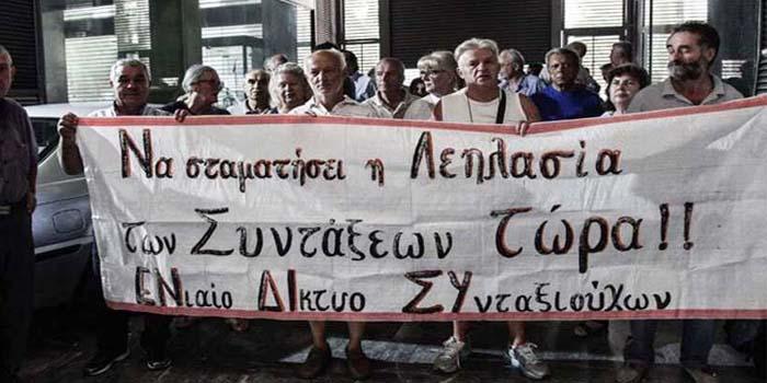 Ενιαίο Δίκτυο Συνταξιούχων: Η κυβέρνηση Μητσοτάκη προκλητικά και ξεδιάντροπα κοροϊδεύει τους συνταξιούχους με την (ν)τροπολογία Βρούτση