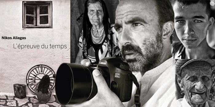 O Νίκος Αλιάγας στην παρουσίαση του φωτογραφικού λευκώματος: Η Ελλάδα με καθοδηγεί ως έμπνευση