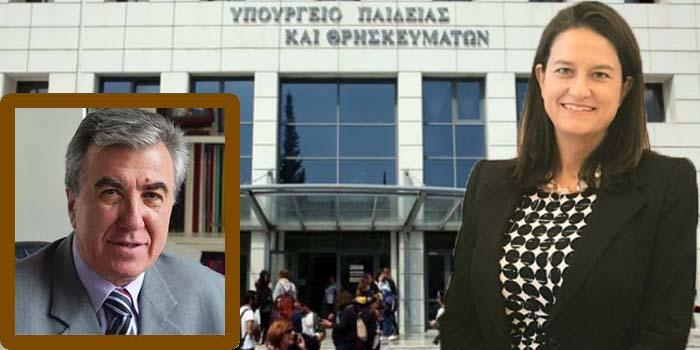 Νίκος Τσούλιας: Δεν αναρωτιέμαι κ. Υπουργέ Παιδείας!