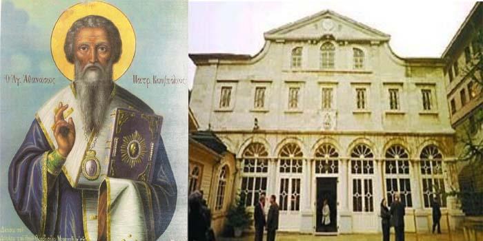 Καλημέρα με πρόσωπα και γεγονότα της Μεσσηνίας - Σαν σήμερα……14 Οκτωβρίου 1289 Επιλέγεται Πατριάρχης ο Αθανάσιος Α΄ που καταγόταν από την Ανδρούσα
