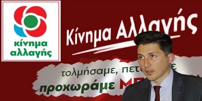 Παύλος Χρηστίδης – ΚΙΝΑΛ: Η κυβέρνηση απέτυχε στη διαχείριση του κορωνοϊού