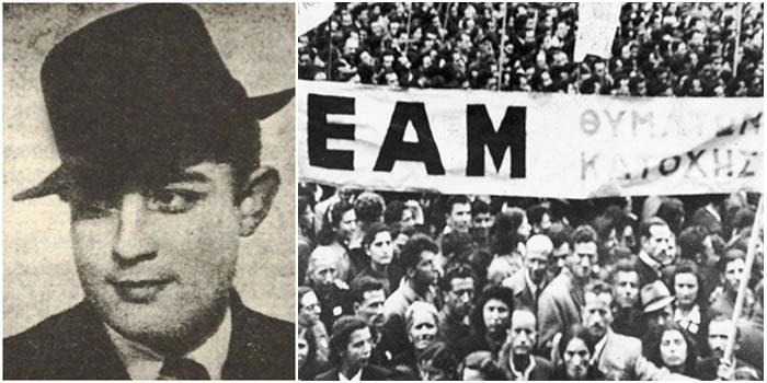 Καλημέρα με πρόσωπα και γεγονότα της Μεσσηνίας - Σαν σήμερα……21 Οκτωβρίου 1943. Εκτελέστηκε ο δικηγόρος Ρούλης Σαλαβράκος