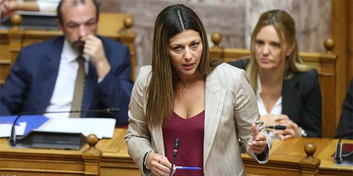 Βουλή: Η Σοφία Ζαχαράκη άφησε αναπάντητη την επίθεση που έγινε στην υπ. Παιδείας
