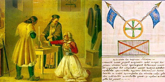 Καλημέρα με πρόσωπα και γεγονότα της Μεσσηνίας - Σαν σήμερα… 12 Οκτωβρίου 1818 μυήθηκε στη Φιλική Εταιρεία ο Καλαματιανός Πρόκριτος Μηχανίδης