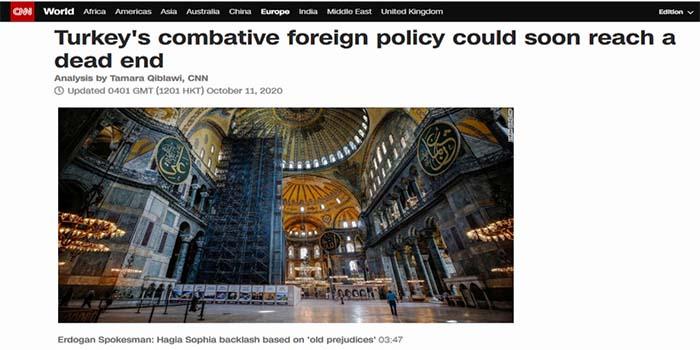 CNN: Η επιθετική πολιτική της Τουρκίας θα μπορούσε σύντομα να φέρει σε αδιέξοδο την εξωτερική της πολιτική και την οικονομία της