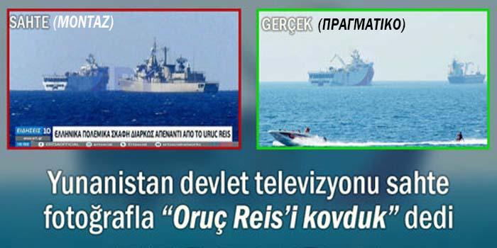 Η αλήθεια για τη φωτογραφία του Oruc Reis και της ελληνικής φρεγάτας, που παρουσίασε η ΕΡΤ και προσπάθησε να διαψεύσει η Yeni Safak