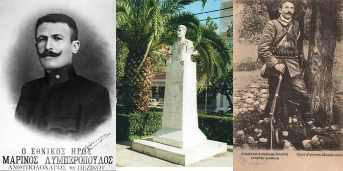 Καλημέρα με πρόσωπα και γεγονότα της Μεσσηνίας - Σαν σήμερα……7 Νοεμβρίου 1905 σκοτώνεται ο Μακεδονομάχος Μαρίνος Λυμπερόπουλος