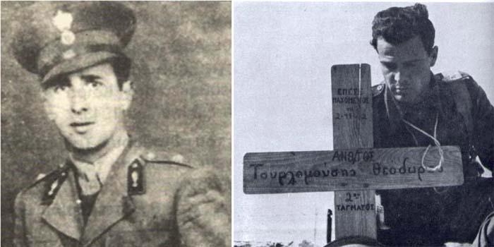 Καλημέρα με πρόσωπα και γεγονότα της Μεσσηνίας - Σαν σήμερα 1 Νοεμβρίου 1942 σκοτώθηκε ο Ανθυπολοχαγός Τουρλουμούσης