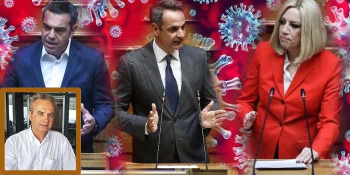 Γιάννης Μαγκριώτης*: Το «Ίσως» του Πρωθυπουργού στην βουλή, πόσο τραγικό, και πόσο θα το πληρώσει η Θεσσαλονίκη, και όλη η χώρα;