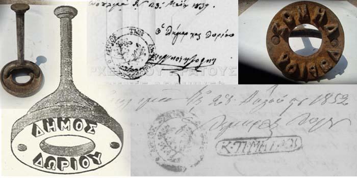 Καλημέρα με πρόσωπα και γεγονότα της Μεσσηνίας - Σαν σήμερα……25 Νοεμβρίου 1835, διορίστηκε Δήμαρχος Δωρίου ο Αναγνώστης Καλλατζάκος