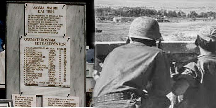 Καλημέρα με πρόσωπα και γεγονότα της Μεσσηνίας -Σαν σήμερα……6 Νοεμβρίου 1943 οι κατακτητές εκτελούν 18 άνδρες από το Διαβολίτσι