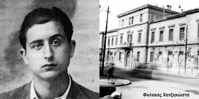 Καλημέρα με πρόσωπα και γεγονότα της Μεσσηνίας- Σαν σήμερα…… 27 Νοεμβρίου 1943 εκτελέστηκε ο Γραμματέας του Εθνικού Συνδέσμου Αναπήρων Ηλίας Τζαμουράνης