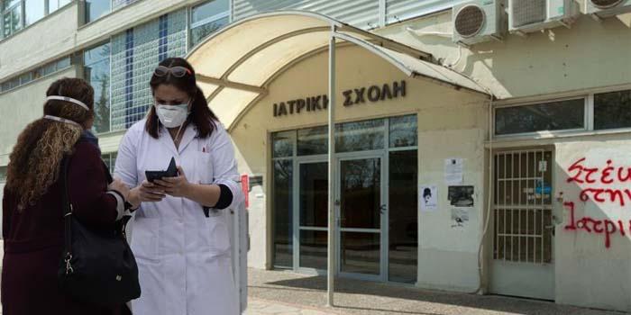 Έκκληση φοιτητών ιατρικής του ΑΠΘ: Οι τελειόφοιτοι να θέσουν εαυτούς στη διάθεση των νοσοκομείων της πόλης