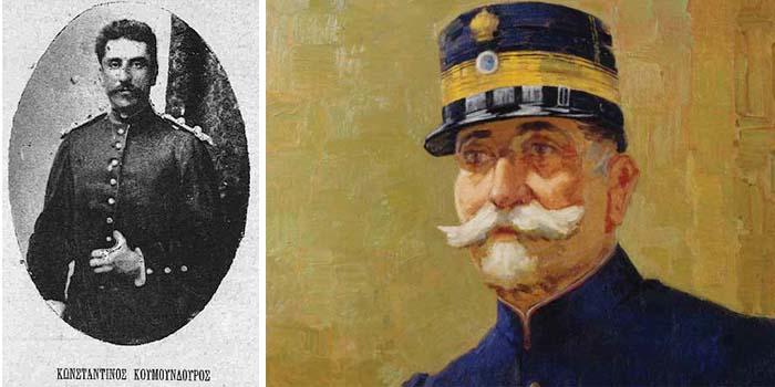 Καλημέρα με πρόσωπα και γεγονότα της Μεσσηνίας - Σαν σήμερα……20 Νοεμβρίου 1846. Γεννήθηκε ο Αντιστράτηγος και πολιτικός Κωνσταντίνος Κουμουνδούρος