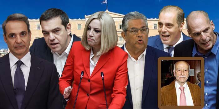 Μάκης Γιομπαζολιάς*: Η πανδημία στην Βουλή