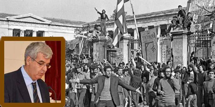 Μανόλης Κρητικός*: Η εξέγερση του Πολυτεχνείου και ο συμβολισμός της