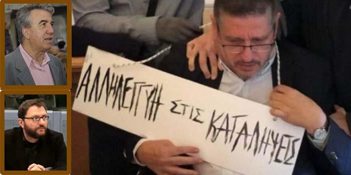 Νίκος Τσούλιας* - Γιώργος Γεωργακόπουλος**: Η εκπαίδευση απέναντι στο σκιά του φόβου...