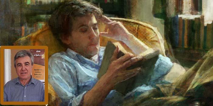 Νίκος Τσούλιας: Η ξεχωριστά όμορφη ψυχολογία του διαβάσματος…