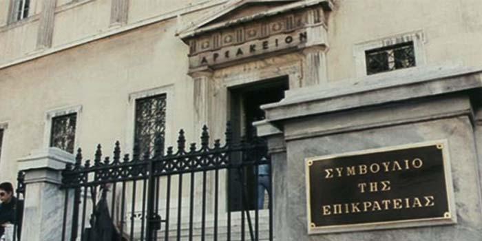 Η Ολομέλεια του ΣτΕ αποφάσισε ότι είναι συνταγματική η απαγόρευση των συγκεντρώσεων λόγω κορονοϊού