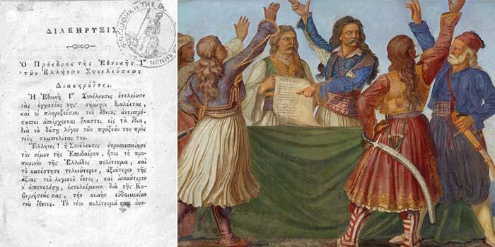 Καλημέρα με πρόσωπα και γεγονότα της Μεσσηνίας - Σαν σήμερα……19 Νοεμβρίου 1825. Στην Επαρχία Νεοκάστρου εκλέγουν πληρεξούσιους