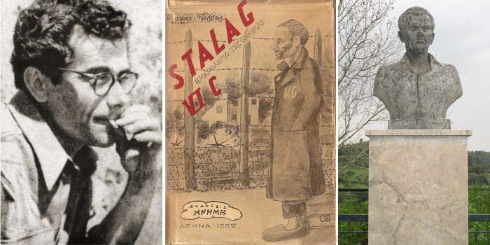 Καλημέρα με πρόσωπα και γεγονότα της Μεσσηνίας - Σαν σήμερα……26 Δεκεμβρίου 1962, πέθανε ο πεζογράφος και δοκιμιογράφος Όμηρος Πέλλας
