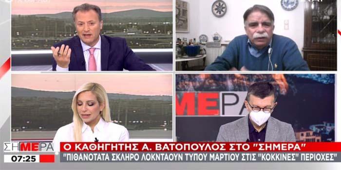 Αλκιβιάδης Βατόπουλος: Εξετάζεται σκληρό lockdown σε Δυτική Αττική, Κοζάνη