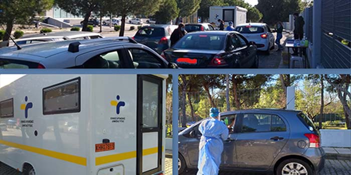 Δήμος Βριλησσίων: Αρνητικά και τα 606 drive through rapid tests