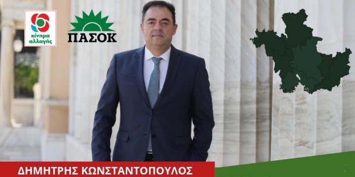 Δημήτρης Κωνσταντόπουλος - ΚΙΝΑΛ: Οι ανισότητες επιστρέφουν στον Προϋπολογισμό του 2021