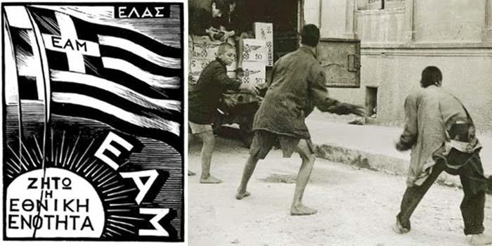 Καλημέρα με πρόσωπα και γεγονότα της Μεσσηνίας - Σαν σήμερα……4 Δεκεμβρίου 1943. Οι καλαματιανοί ανοίγουν βίαια αποθήκες τροφίμων