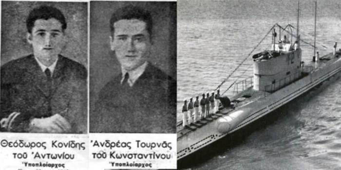 Καλημέρα με πρόσωπα και γεγονότα της Μεσσηνίας - Σαν σήμερα……29 Δεκεμβρίου 1940. Άφησαν την πνοή τους στο βυθό της θάλασσας οι υποπλοίαρχοι Κονίδης και Τουρνάς