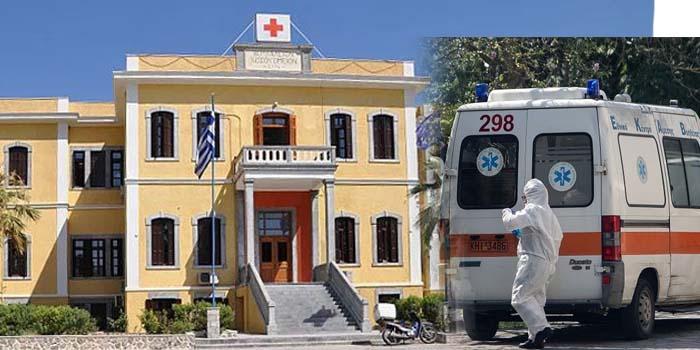 Κάλυμνος: Αρραβώνας και πλημμελής τήρηση των μέτρων έσπειραν τον κορονοϊό – Πάνω από 28 τα κρούσματα στο νησί