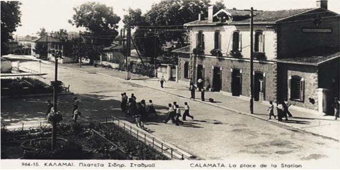 Καλημέρα με πρόσωπα και γεγονότα της Μεσσηνίας - Σαν σήμερα……11 Δεκεμβρίου 1901 - κάτοικοι και τύπος απαιτούν φωτισμό της οδού σιδηροδρομικού σταθμού