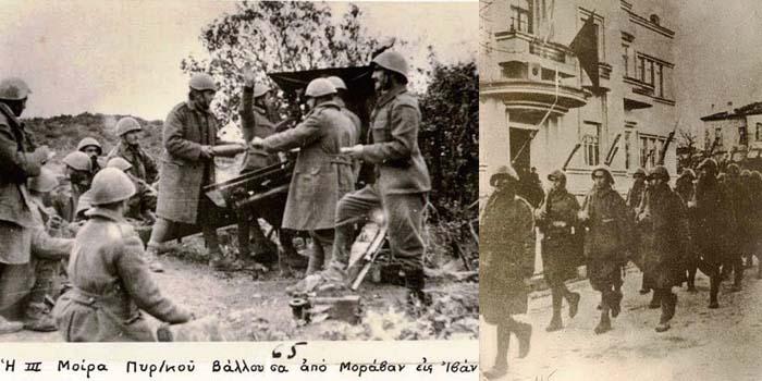 Καλημέρα με πρόσωπα και γεγονότα της Μεσσηνίας - Σαν σήμερα……12 Δεκεμβρίου 1940, σκοτώθηκε στη Μόροβα ο Κώστας Αλεβίζος