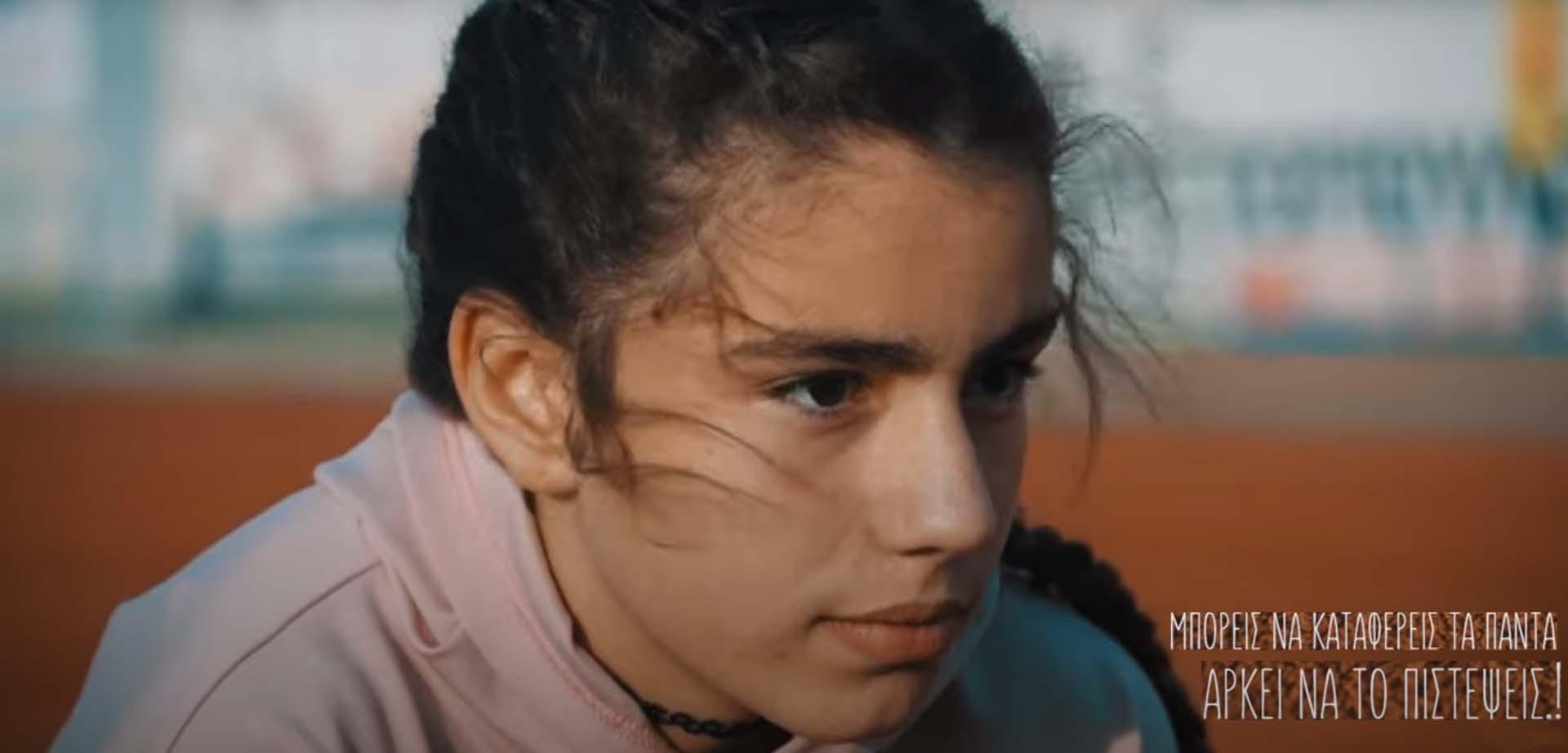 Βραβεύτηκε από τον OHE η μαθητική ταινία του Δημοτικού Σχολείου Αγίου Δημητρίου Αργολίδας