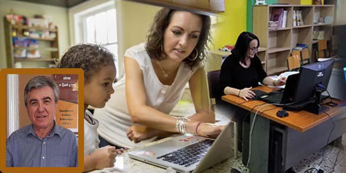 Νίκος Τσούλιας*: Τελικά τι γίνεται με την υποεκπαίδευση των μαθητών;