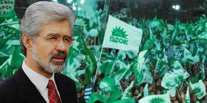 Πέθανε ο πρώην βουλευτής Μεσσηνίας του ΠΑΣΟΚ Πέτρος Κατσιλιέρης