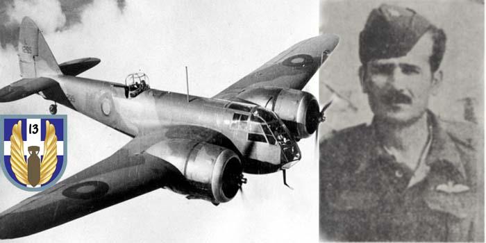 Καλημέρα με πρόσωπα και γεγονότα της Μεσσηνίας - Σαν σήμερα……30 Δεκεμβρίου 1942. Σκοτώθηκε ο Ανθυποσμηναγός Σκαλαίος Ιωάννης