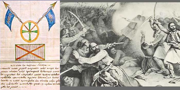Καλημέρα με πρόσωπα και γεγονότα της Μεσσηνίας - Σαν σήμερα……20 Δεκεμβρίου 1818. Μυήθηκε στην Φιλική Εταιρία ο Πρόκριτος Ηλίας Μανωλάκης