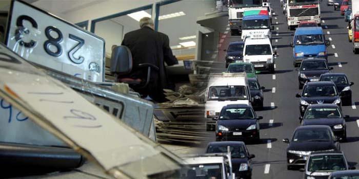 ΙΧ: Έρχεται νέα ηλεκτρονική πλατφόρμα για τα αυτοκίνητα -Ακινησία με ένα κλικ, αλλά και πρόστιμο-μαμούθ