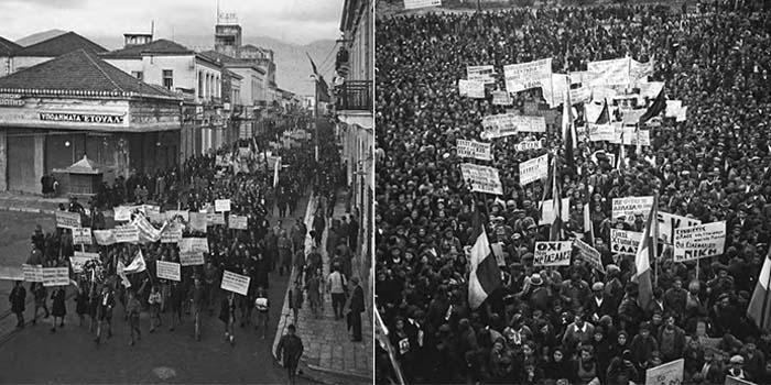 Καλημέρα με πρόσωπα και γεγονότα της Μεσσηνίας - Σαν σήμερα……9 Δεκεμβρίου 1944. Μεγάλη διαδήλωση πραγματοποιείται στην Καλαμάτα