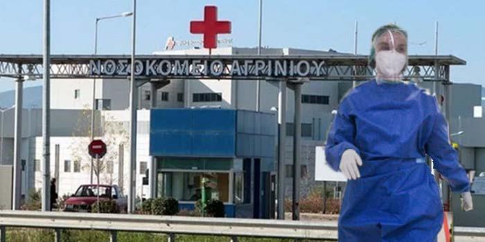 Νοσοκομείο Αγρινίου: Μετά τα 11 κρούσματα στην Παθολογική, θετικοί ιατρός της Παθολογική και 11 συνοδοί ασθενών
