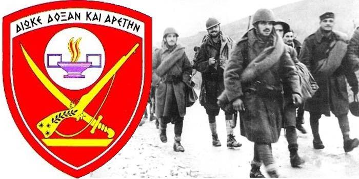 Καλημέρα με πρόσωπα και γεγονότα της Μεσσηνίας - Σαν σήμερα……2 Ιανουαρίου 1941 - Δυο Μεσσήνιοι αφήνουν την τελευταία τους πνοή στο αλβανικό μέτωπο