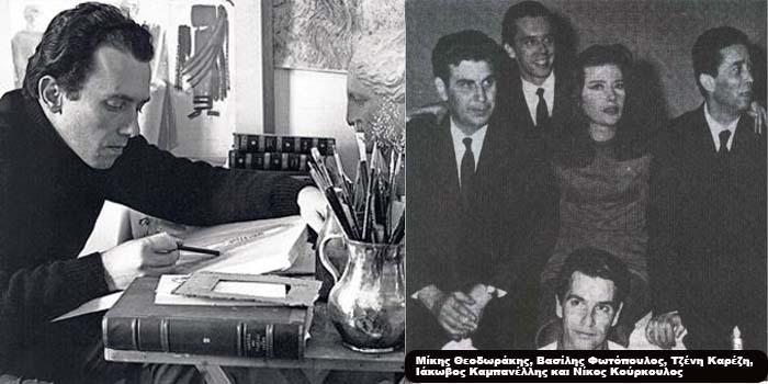 Καλημέρα με πρόσωπα και γεγονότα της Μεσσηνίας - Σαν σήμερα……14 Ιανουαρίου 2007. Πέθανε ο ζωγράφος και σκηνοθέτης Βασίλης Φωτόπουλος